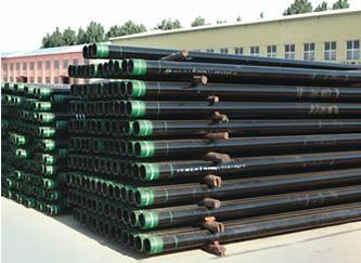 Oil casing pipe 1