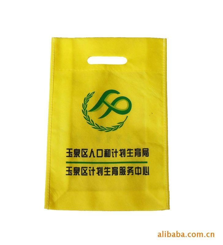 深圳市无纺布环保袋 5