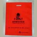 深圳無紡布平口袋 5