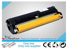 Compatible Color Toner Cartridge Epson C900 sales07 at hrgroup dot hk