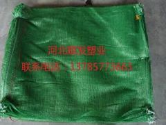 海菜專用袋/海菜包裝袋/海菜網袋/海菜網眼袋/龍須菜網袋/綠75*90