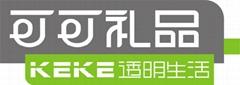 福州吉光贸易有限公司