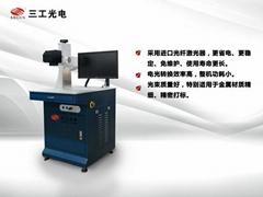 20W光纤激光打标机德国IPG原装进口激光器