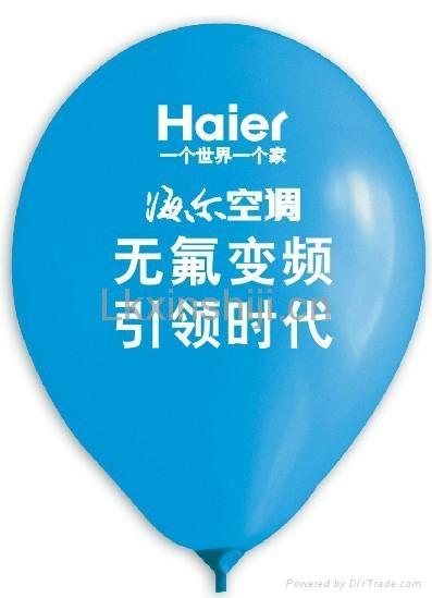 Promotional balloon/latex balloon/wedding balloon 3
