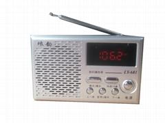 便攜式插卡收音機音箱