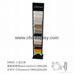 Tower display stand for artificial stone and quartz stones