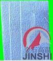 陶瓷纤维反射板 3
