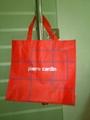 环保袋子 1