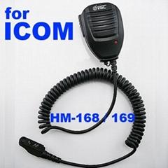 HM-168 speaker microphone