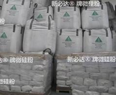 保温板保温材料用微硅粉(硅灰)