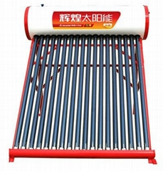 节能惠民太阳能热水器
