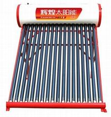 防垢型太阳能热水器