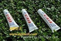 电力复合脂(专业研发、生产、销售星王AJ2型)