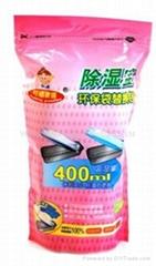 450g Calcium Chloride Moisture Absorber Refill Bag for Dehumidifier Box