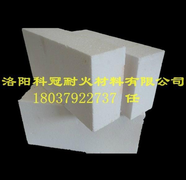 氧化鋁空心球磚 1