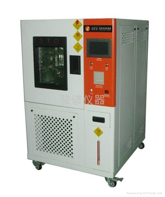 可程式恒温恒湿试验箱 1