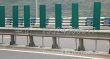 高速公路护栏板 3