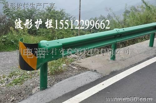 高速公路护栏板 4