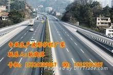 公路钢护栏板质量控制图 3