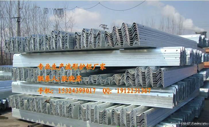 公路钢护栏板质量控制图 5