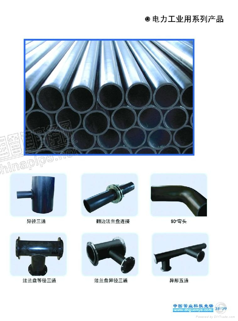 超高分子量聚乙烯管材 2