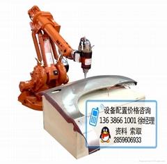 机器人三维激光切割机