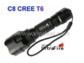 UltraFire C8 CREE T6 LED 5-mode aluminum Flashlight