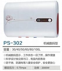储水式电热水器PS-302