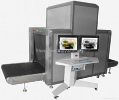 X-Ray Baggage Scanner XJ8065