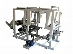 Two Color Online Rotogravure Printing Machine