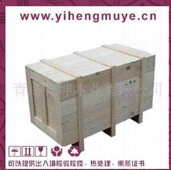 青岛木质包装箱
