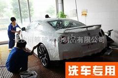 洗车场格栅板