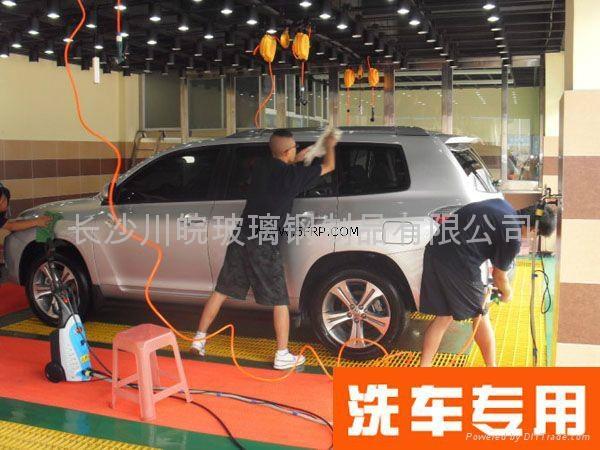 洗车店专用地格栅 1