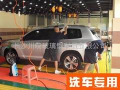 洗车店专用地格栅