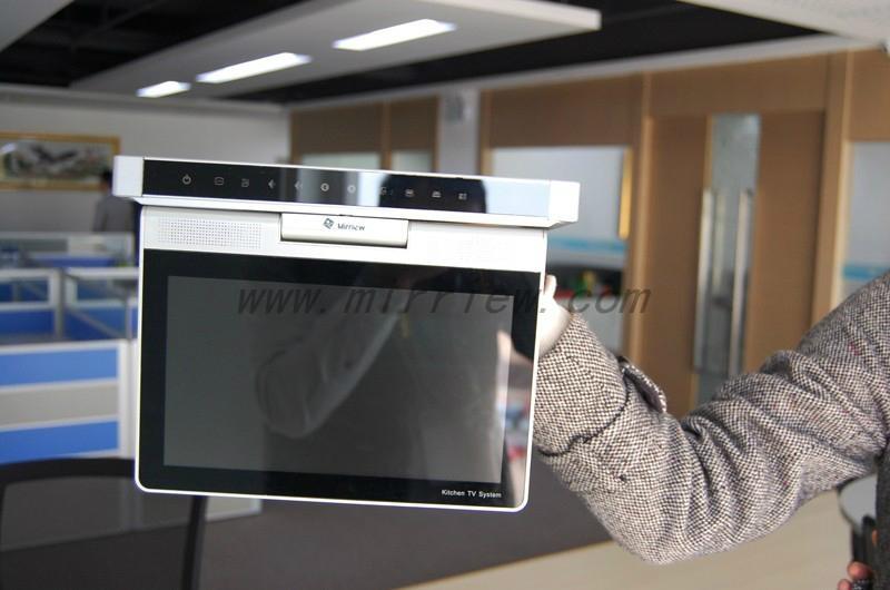 Si Er Mini Smart Kitchen Tv For Home Automation System Mrf Skt01 Mirriew China Manufacturer Tv Av Equipment Products Diytrade
