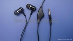 新款金属调音MP3耳机