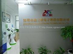 深圳市鑫之歌電子科技有限公司