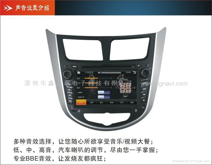 現代瑞納汽車導航儀 1