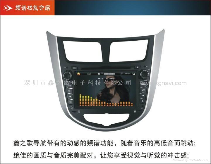 現代瑞納汽車導航儀 3