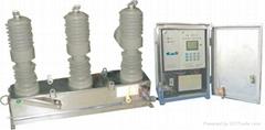 三迪ZW32-12M戶外高壓永磁真空斷路器