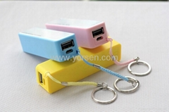 Perfume 2600MAH Universal Battery Charger portable power bank with key chain