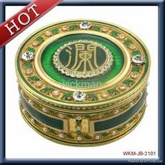 animal trinket box/ individual jewelry boxes