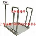 深圳輪椅秤全國總經銷
