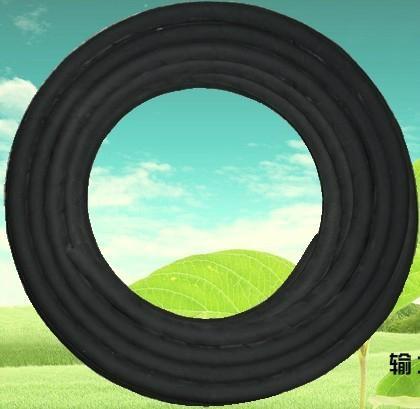 Air rubber hose 2