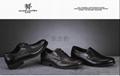 批發鞋子 2