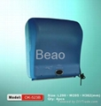 OK-523B Auto cut  paper towel dispensers