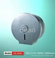 OK-508A With a lock Stainless steel