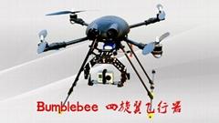 Bumblebee-c quad-copter