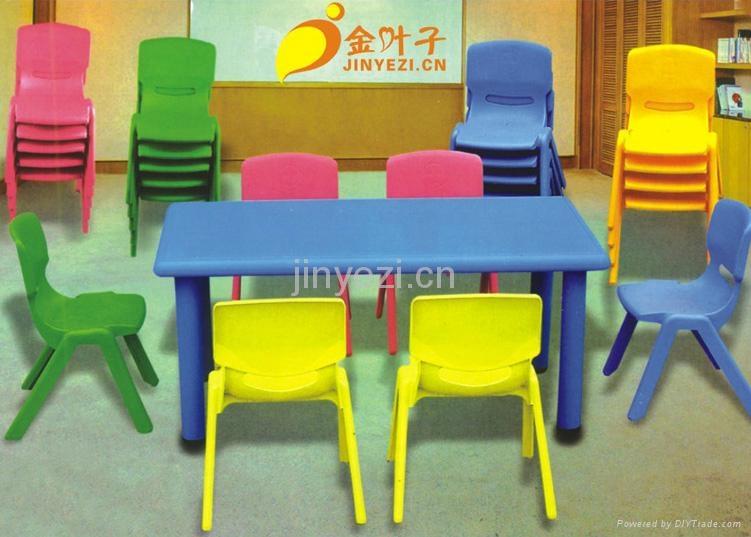 重庆幼儿园儿童塑料课桌椅 - j-2015 - 金叶子 (中国