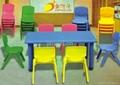 重慶幼儿園儿童塑料課桌椅 1
